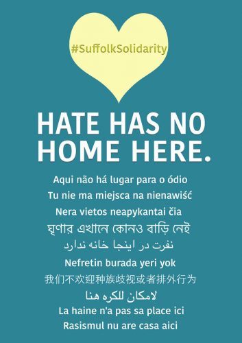 image of a poster to spread a message of togetherness